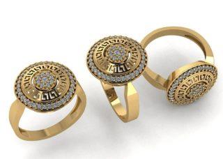 pierścionek z cyrkonią Pierścionek U0033
